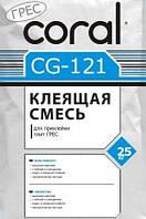 Coral 121 (25кг)