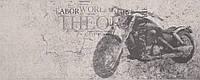 Плитка Атем Марбл настенная декор Atem Marble Bike 1 GRT 200 x 500 мм