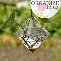 Подвесная стеклянная ваза - Ромб 10 см