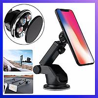 Держатель для телефона на лобовое стекло для смартфона, Магнитный держатель для навигатора, в автомобиль Grot