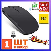 Беспроводная мышка компьютерная \ компютерна мишка \ мишка компютерна bluetooth mouse в стиле Аpplе Grot