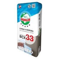 Клей для плитки ЗИМА 25кг Ансерглоб ВСХ-33 (Anserglob BCX-33)