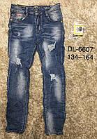Джинсы для мальчиков F&D, 134-164 рр. Артикул: DL6607, фото 1