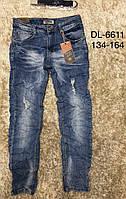 Джинси для хлопчиків F&D, 134-164 рр. Артикул: DL6611, фото 1