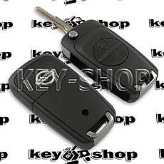 Корпус выкидного ключа для Nissan (Ниссан) 2 - кнопки, лезвие NSN11 (под переделку), фото 2