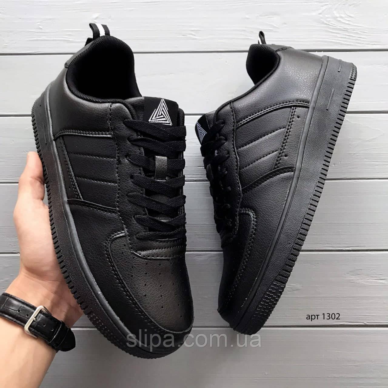 Мужские кожаные кроссовки Forest Black стилизованые под Air Force чёрные