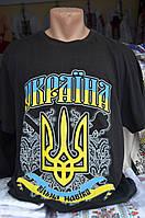 """Чоловіча футболка """"Україна вільна """""""