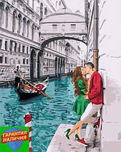 Картина по номерам Страсть по-итальянски Венеция 40*50см Идейка KHO4681 Пара влюбленных