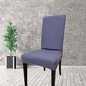 Чехлы на стулья. Nokta (самая высокая плотность 250 гр/м²)