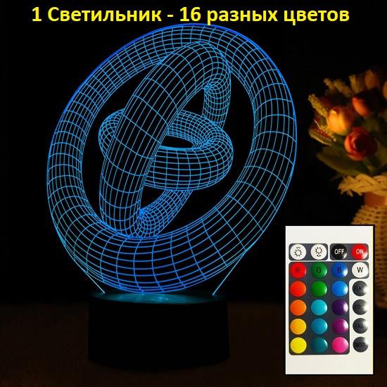 """3D Светильник """"Три кольца"""", Оригинальные подарки на 14 февраля мужу"""