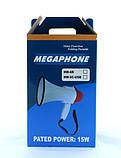Громкоговоритель MEGAPHONE HW 8C (рупор)   Мегафон со складной ручкой, фото 5