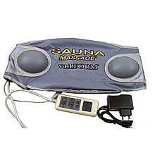 Масажний пояс сауна для схуднення Велформ Sauna Massage Velform H0232