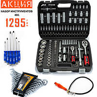Набор инструмента 4в1 (108 ед Profline 61085 + набор ключей 12 ед. +Набор отверток 6 шт+магнит)