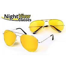 Окуляри нічного бачення Night View Glasses для водіїв