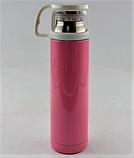 Вакуумный термос из нержавеющей стали BENSON BN-45 Голубой (450 мл) | термочашка, фото 2
