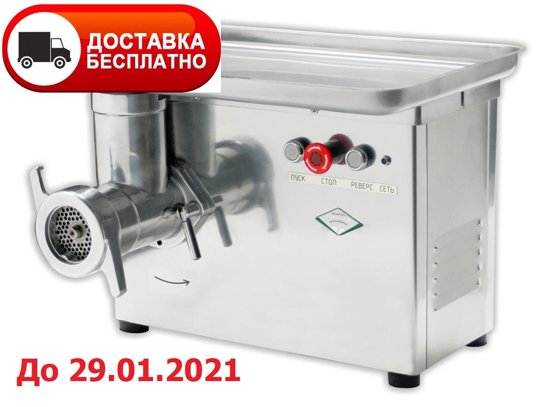 Мясорубка электрическая ТОРГМАШ МИМ300М