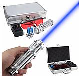 Лазерная указка с насадками Blue Laser B017 Синяя   лазер в кейсе, фото 6