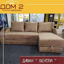Угловой диван Бентли с дополнительными бельевыми ящиками в боковушках