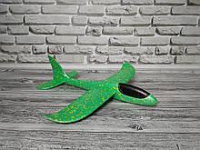 Понад швидкий метальний літак планер трюкач на далеку відстань (Зелений)