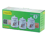 """Набір ємностей для цукру, кави і чаю """"Листівка-незабудка"""" Maestro MR-20049-03CS (3 шт)   кухонні баночки, фото 2"""