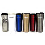 Термокружка Starbucks-3 (6 цветов) Коричневая, фото 6