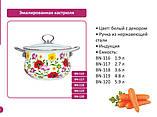 Емальована каструля з кришкою Benson BN-120 біла з квітковим декором (5.9 л) | кухонний посуд | каструлі, фото 6