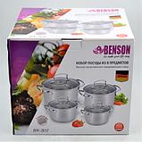 Набір каструль з нержавіючої сталі 8 предметів Benson BN-202 (2,1 л, 2,9 л, 3,9 л, 6,5 л) | каструля, фото 6