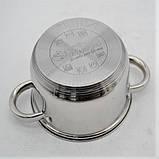 Набір каструль з нержавіючої сталі 8 предметів Benson BN-206 (2,1 л, 2,9 л, 3,9 л, 6,5 л) | каструля, фото 4