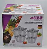 Набір каструль з нержавіючої сталі 8 предметів Benson BN-206 (2,1 л, 2,9 л, 3,9 л, 6,5 л) | каструля, фото 7