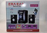 Акустична Система 2.1 Era Ear E-112 | професійна акустична потужна колонка | домашній кінотеатр, фото 6