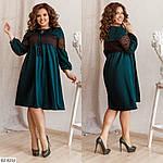 Платье свободного кроя с декоративными шнурками и вставкой из качественного гипюра (Батал), фото 2