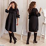 Платье свободного кроя с декоративными шнурками и вставкой из качественного гипюра (Батал), фото 3