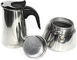 Гейзерная кофеварка из нержавеющей стали Maestro MR-1660-2 на 2 чашки турка Маэстро, Маестро, фото 2