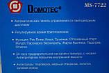 Мультиварка Domotec MS 7722 Хром 5 л   пароварка Домотек 8 программ, фото 9