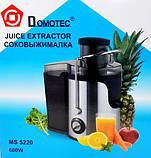 Кухонная электрическая соковыжималка Domotec MS 5220 600W | цитрус пресс, фото 2