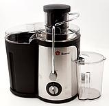 Кухонная электрическая соковыжималка Domotec MS 5220 600W | цитрус пресс, фото 4