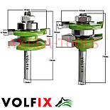 Комплект фрез VOLFIX GRAND d8 из 3х шт для мебельной обвязки с филенкой, фото 5