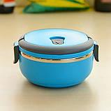 Ланч-бокс Benson BN-042 (700 мл) синий | контейнер для еды Бенсон | ланчбокс Бэнсон, фото 4