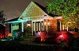 Лазерний проектор для будинку з пультом Star Shower metal 66 RG 12-83 | гірлянда лазерна підсвічування для, фото 2