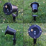 Лазерний проектор для будинку з пультом Star Shower metal 66 RG 12-83 | гірлянда лазерна підсвічування для, фото 5