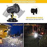 Лазерный проектор для дома Laser Projector Lamp 4 картриджа | гирлянда лазерная подсветка для дома, фото 6