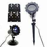 Лазерный проектор для дома Laser Projector Lamp 4 картриджа | гирлянда лазерная подсветка для дома, фото 7