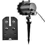 Лазерный проектор для дома Laser Projector Lamp 4 картриджа | гирлянда лазерная подсветка для дома, фото 9