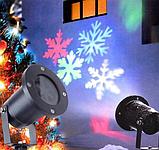 Лазерний проектор для будинку Led Strahler Schneeflocke Z2 | гірлянда лазерна підсвічування для будинку, фото 2