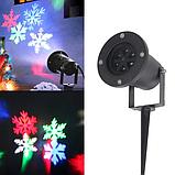 Лазерний проектор для будинку Led Strahler Schneeflocke Z2 | гірлянда лазерна підсвічування для будинку, фото 4