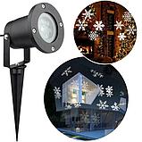 Лазерний проектор для будинку Led Strahler Schneeflocke Z2 | гірлянда лазерна підсвічування для будинку, фото 6