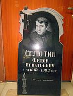 Мастер Памятников - производство памятников Днепр - 2851056068