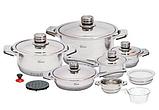 Набір каструль з нержавіючої сталі 19 предметів Benson BN-200 (+ківш, сковорода)   каструля Бенсон, Бэнсон, фото 2
