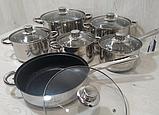 Набор кухонной посуды Bohmann ВН 70613-12 12 предметов 4 кастрюли ковш сковорода с крышками, фото 2