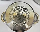 Набір кухонного посуду Bohmann ВН 1275-10 10 предметів 4 каструлі і ківш з кришками, фото 4